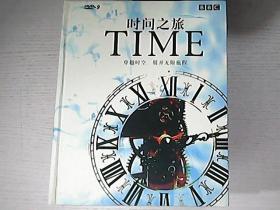 时间之旅  DVD光盘 两张