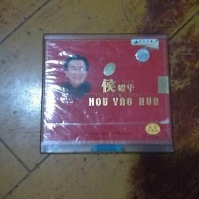 笑笑大世界侯耀华小品专辑,VCD