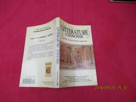 法文季刊1996年第4期(总180期)