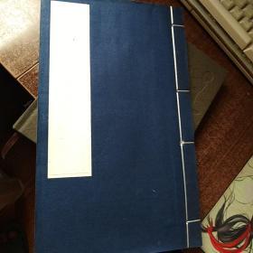 宋积玉堂藏晋商印(卷一)线装一册 所有印章均为手工加盖 装帧讲究