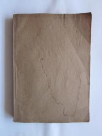 1957年《新闻战线》创刊号+1960年1-7期·八本合售