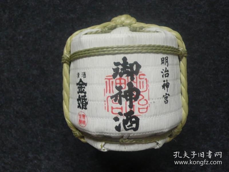 日本御神清酒瓶05年380ml