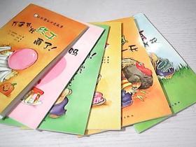 小刺猬的心灵故事(全六册)
