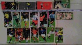 世纪足球巨星卡(18张).