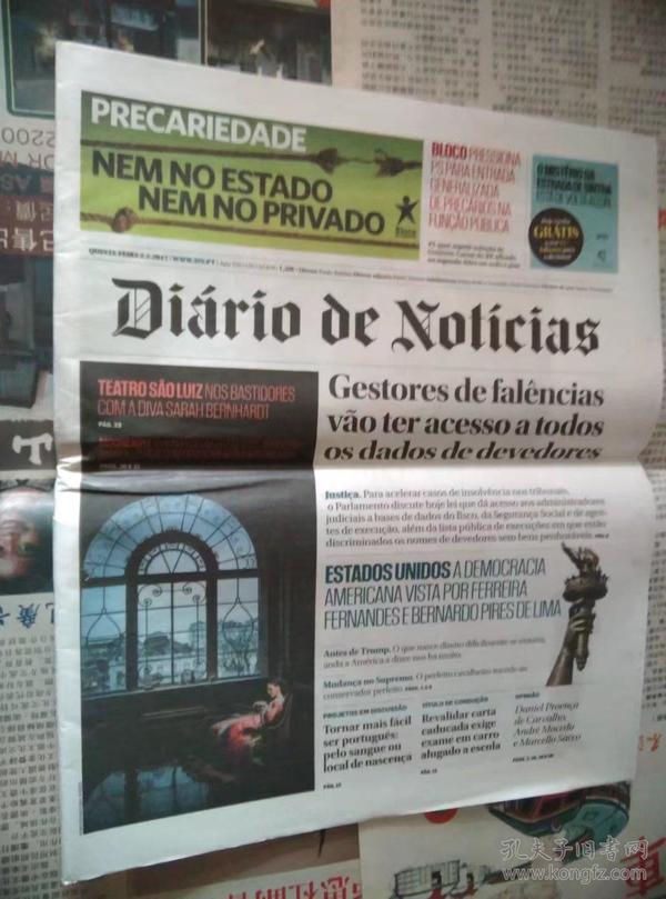 DIARIO DE NOTICIAS 葡萄牙新闻日报 2017/02/02 外文原版报纸学习资料
