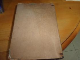 康熙字典 中华书局精装1册全--1980年1版3印