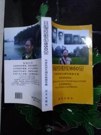 王炳武情诗650首  作者失恋40周年祭奠专集