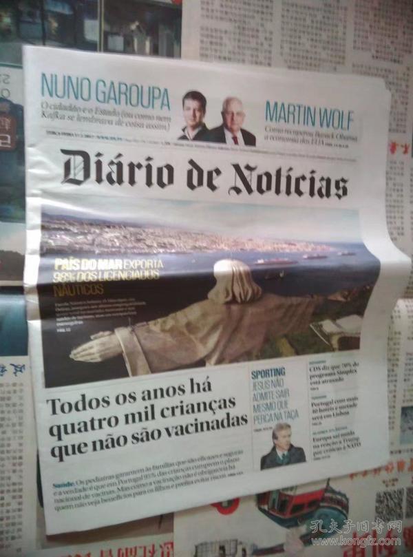 DIARIO DE NOTICIAS 葡萄牙新闻日报 2017/01/17 外文原版报纸学习资料