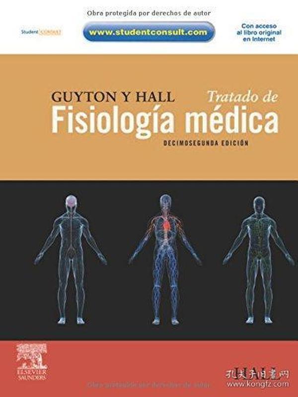 Tratado de fisiología médica (西班牙语)