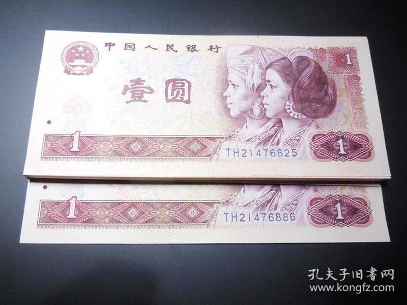 第四版人民币801TH21476825-21476886壹元红金龙62连张全新无折无洗包真纸钞钱币
