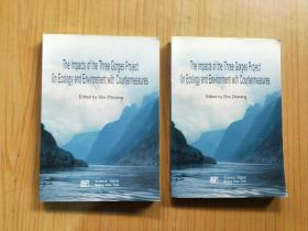 the lmpacts of the three gorges project on ecology and environmet countermeasures 三峡生态与环境保护对策研究