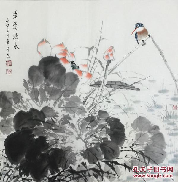 ★【顺丰包邮】·【萧平】国家一级美术师、中美协会员、手绘斗方花鸟3买家自鉴