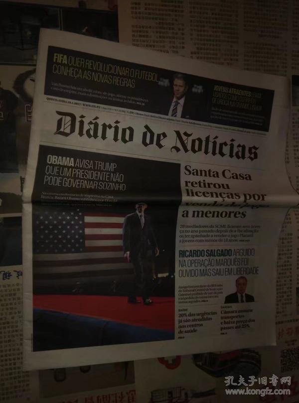 DIARIO DE NOTICIAS 葡萄牙新闻日报 2017/01/19 外文原版报纸学习资料