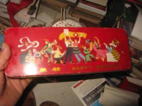 快乐糖铁盒