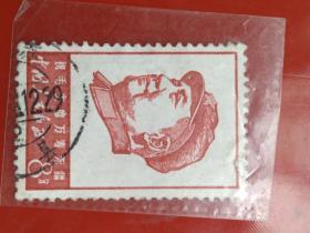 红色邮票毛主席万寿无疆