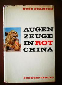 AUGEN  ZEUGE  IN  ROT  CHINA 见证红色中国(1965年德文原版书,142幅黑白、彩色老图片,见证新中国老百姓日常生活各个方面,品好!)