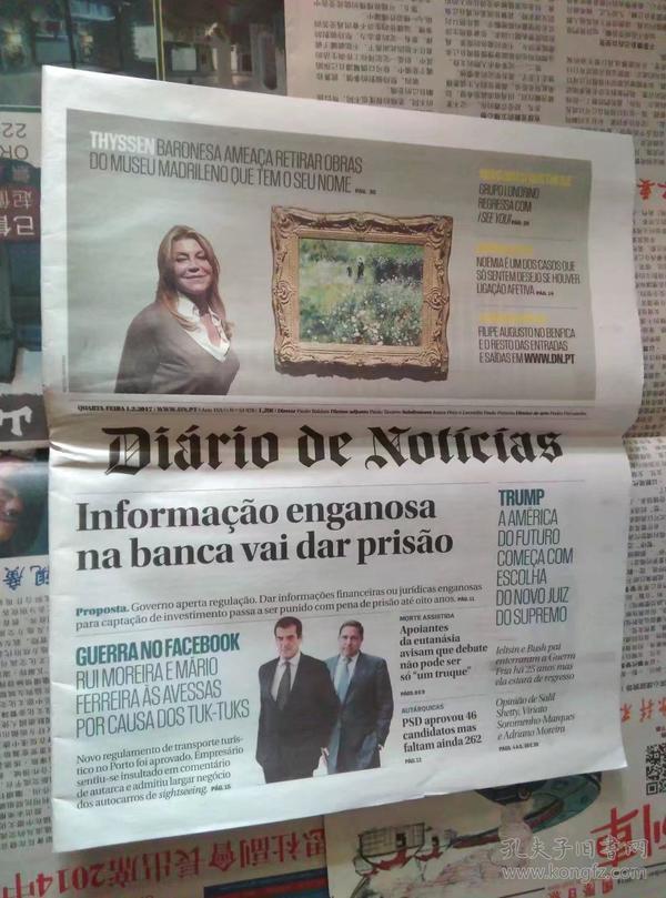 DIARIO DE NOTICIAS 葡萄牙新闻日报 2017/02/01 外文原版报纸学习资料