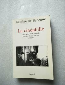 La cinephilie【1944—1968】