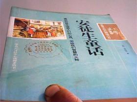 世纪文学典藏版 安徒生童话【代售】