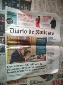 DIARIO DE NOTICIAS 葡萄牙新闻日报 2017/01/31 外文原版报纸学习资料