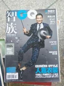 (正版现货~)智族GQ  2015三月号