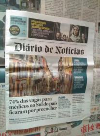 DIARIO DE NOTICIAS 葡萄牙新闻日报 2017/01/26 外文原版报纸学习资料