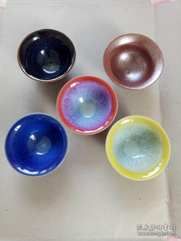 【五行杯`金·木·水·火·土】小茶杯茶碗茶盏主人杯品茗杯·建盏茶杯油滴