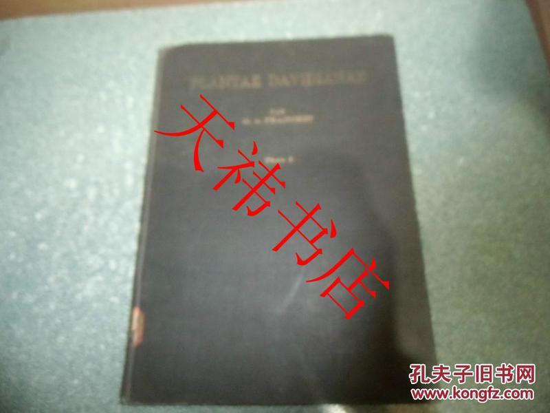 大卫植物志 第二卷(法文原版)(大16开 硬精装)