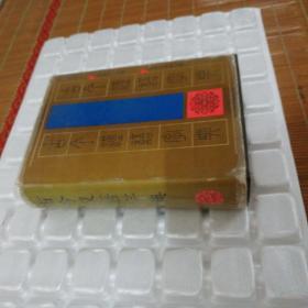 古今汉语字典(精装本)