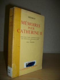 【法语原版】狄德罗《追忆叶卡捷琳娜大帝》Mémoires pour Catherine II