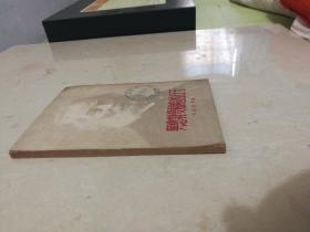 与惠特曼相处的日子(一版一印 仅发行5000册)馆藏