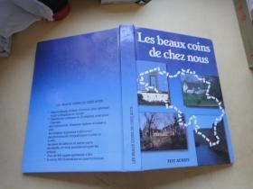 Les plus beaux coins de chez nous (法语版)