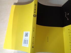 跃(大益文学)