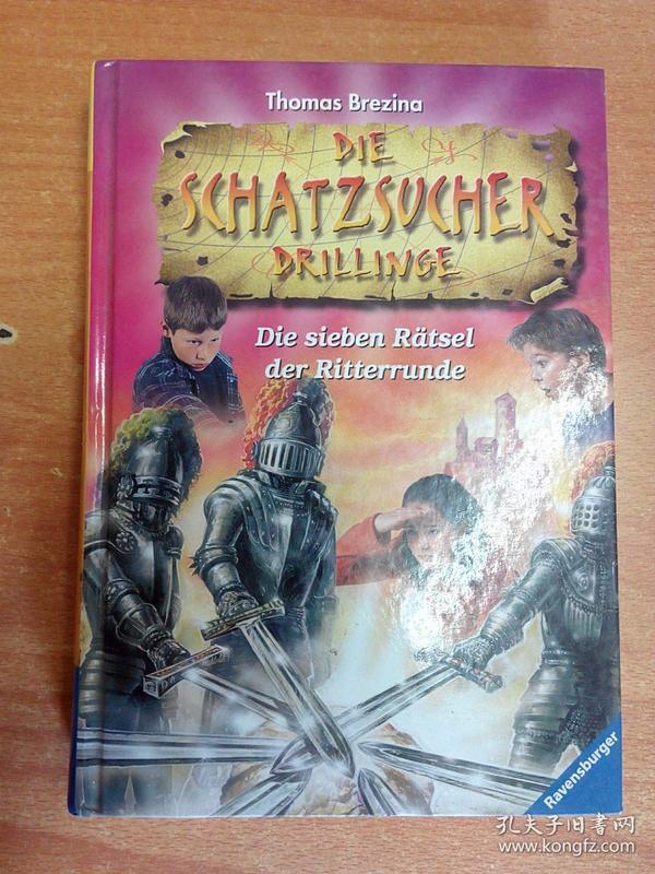 德文原版书:Die Schatzsucher Drillinge, Bd.5 Die sieben Rätsel der Ritterrunde.(32开精装)寻宝历险5