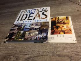 practical ideas for small spaces   英文原版