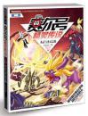 圣灵与圣灵之战-赛尔号精灵传说-2-第二季-赠精灵集合手册超时空