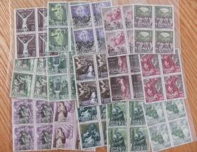 『西班牙邮票』 1962年 玫瑰经  宗教故事 耶稣的一生  雕刻版 方连 4x15全 两枚软折印,一枚右下一裂口,具体如图