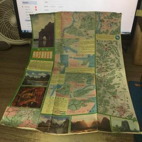 最新版 桂林交通游览图