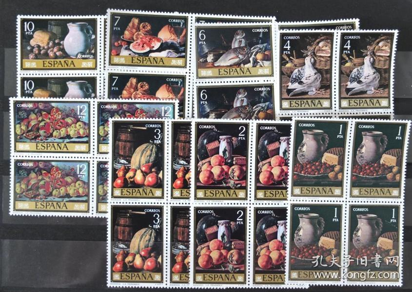 『西班牙邮票』1976年 邮票日 门德兹静物绘画 方连 4x8全新