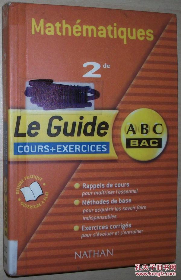 法语原版书 ABC du Bac : Mathématiques, 2nde Broché – de Jean-Luc Dianoux  (Auteur)