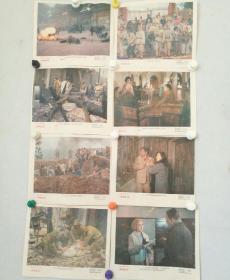 电影海报 《屠城血证》 剧照32.5*27cm*8幅 (抗战题材)福建,南京电影制片厂