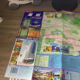 深圳旅游交通图