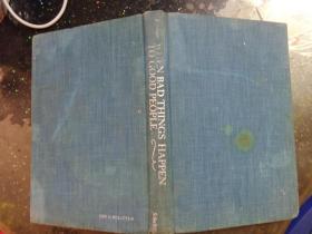 外文原版书《当不好的事情发生》