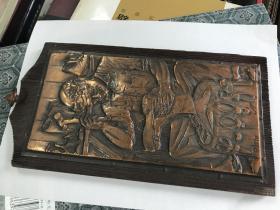 1976年挂牌,正面是一个铁匠在打铁  FAIT AU QUEBEC PAR A NADEAU  魁北克  纳多