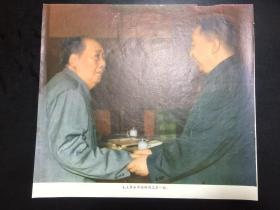 宣传画 ,《毛主席和华国锋同志在一起》