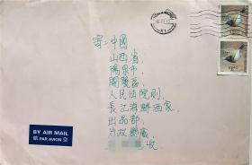 香港邮票太阳鸟寄山西2012实寄封荧光喷码少见