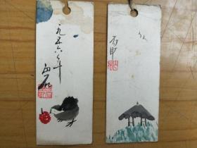 齐白石手画书签(2个合售) 1956年