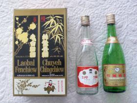 90年老白汾竹叶青酒瓶(混装礼盒)