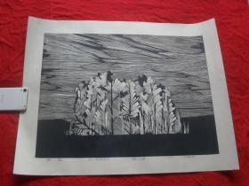 版画--寒夜---(藏书票名家。版画名家。赵方军早期作品)大尺寸版画