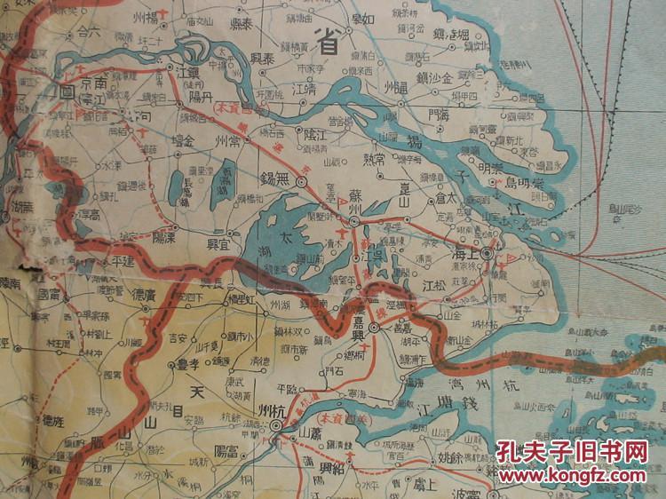 民国老地图,侵华老地图,1937年,大尺寸老地图!图片